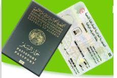 consulat algerie pontoise carte d identité biométrique Carte Nationale d'Identité Biométrique Electronique   Consulat