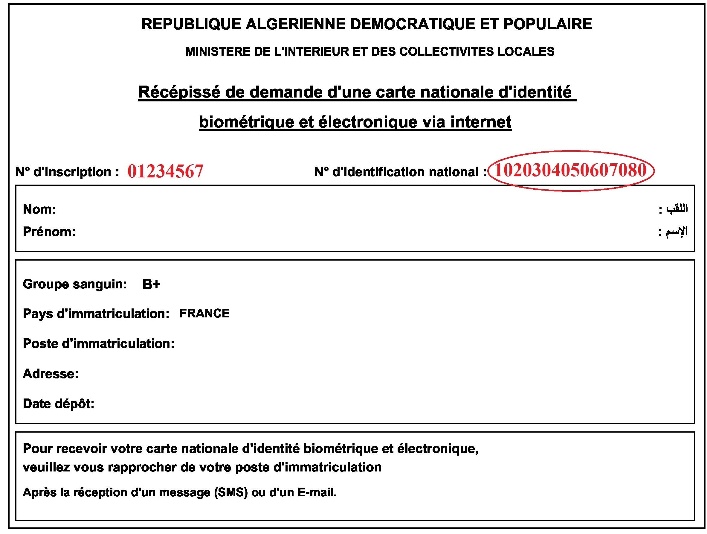 ALGERIE TÉLÉCHARGER PROCURATION CONSULAT